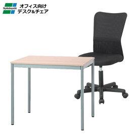 (メーカー直送)(代引不可) ナカバヤシ オフィス家具セット (HEM-ASET) ユニットテーブル&OAチェアーセットSNM (HEM-8060NM&CNN-002D) (ラッピング不可)