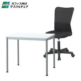 (メーカー直送)(代引不可) ナカバヤシ オフィス家具セット (HEM-BSET) ユニットテーブル&OAチェアーセットSW (HEM-8060W&CNN-002D) (ラッピング不可)