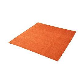 【メーカー直送】【代引不可】【カーペット】ラグ 2畳 洗える 無地 選べる7色 『モデルノ』 オレンジ 約185×185cm ホットカーペット対応(裏:すべりにくい加工)【イケヒコ】【ラッピング不可】