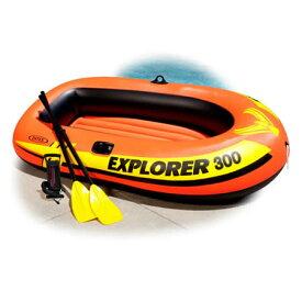 INTEX(ボート)(58332) エクスプローラー300セット (オール・ポンプ付属)(ラッピング不可)