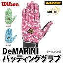 ウィルソン バッティンググラブ WTABG06(両手用) 【サイズ:M/L】【カラー3色】
