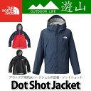 ザノースフェイス ウェア Dot Shot Jacket NP61530 【メンズ/男性用】【送料無料】【ラッピング不可】