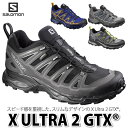 【26.0-27.5cm】SALOMON【シューズ】 FOOTWEAR X ULTRA 2 GTX 【マルチファンクション】【ラッピング不可】