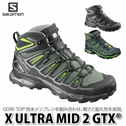 【26.0cm-27.5cm】SALOMON【シューズ】 FOOTWEAR X ULTRA MID 2 GTX 【ラッピング不可】