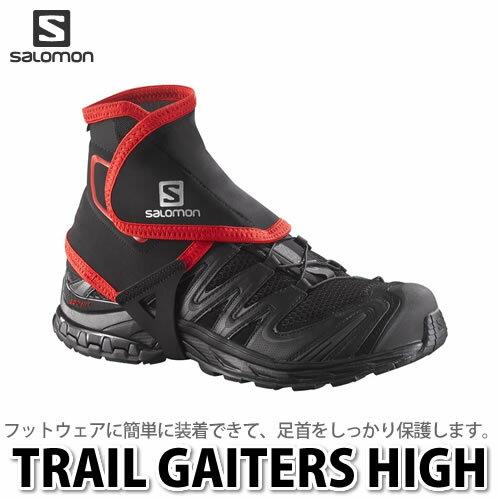 SALOMON【ゲイター】TRAIL GAITERS HIGH (L38002100) Black 【Mサイズ 25.5-27.0cm】