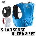 SALOMON【バッグ】BAG S/LAB SENSE ULTRA 8 SET(L39381) 【トレイルランニング】【送料無料】【ラッピング不可】