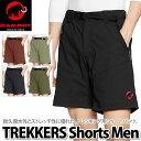 マムート【ショートパンツ】TREKKERS Shorts Men 1020-11850 【メンズ/男性用】
