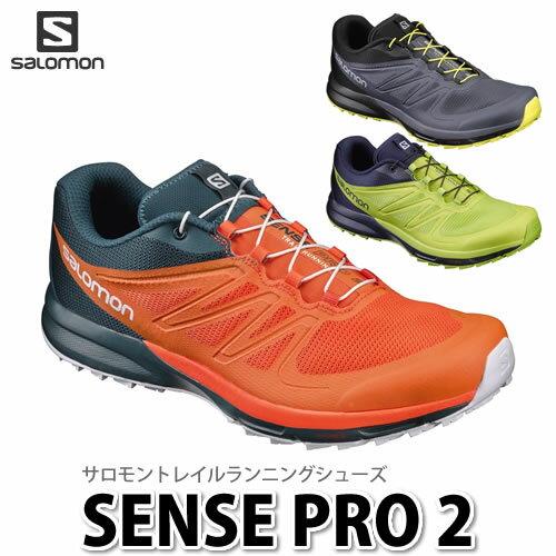 SALOMON【シューズ】FOOTWEAR SENSE PRO 2 (L39250) 【トレイルランニング】【メンズ/男性用】【ラッピング不可】
