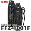 サーモス(THERMOS) 真空断熱スポーツボトル FFZ-1001F BKY ブラックイエロー [1L/1リットル][水筒]