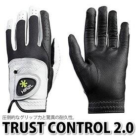 (代引き不可:メール便のみ送料無料)(メール便可:2点まで)HIRZL ハーツェル(左)TRUST CONTROL 2.0 (ゴルフグローブ)(メンズ/男性用)(ラッピング不可)