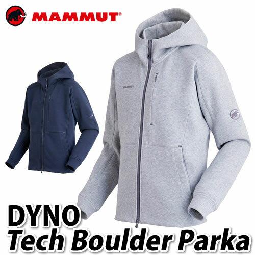 (ウェア)MAMMUT(マムート) 1014-00070 DYNO Tech Boulder Parka (ユーロサイズ)(ラッピング不可)