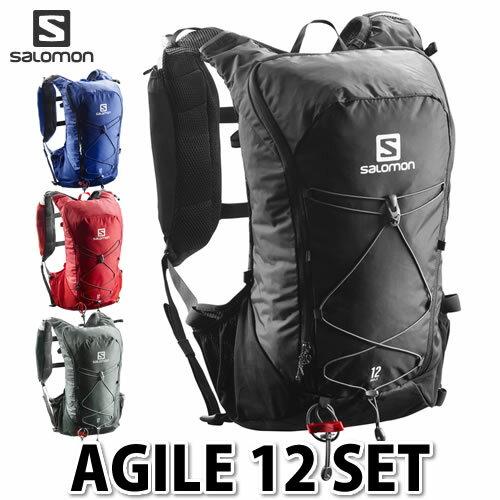 【在庫あり】SALOMON(サロモン)AGILE 12 SET(L40163500)ランニングバックパック(カラー4色)(ラッピング不可)