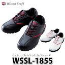 (ゴルフシューズ)wilson(ウィルソン) WSSL-1855 スパイクレス(ラッピング不可)