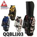 le coq golf(ルコック)キャディバッグ QQBLJJ03 (ラッピング不可)