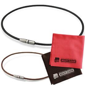 Phiten ファイテン RAKUWA 磁気チタンネックレス BULLET(バレット)&マイクロファイバークロス 2枚組 セット(磁気ネックレス)(ネックレスカラー選択式)