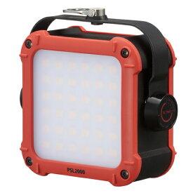 LOGOS ロゴス パワーストックランタン2000(多電源対応充電式ランタン) 74176025(iPhone・iPad 2台同時充電可能)(LEDライト)
