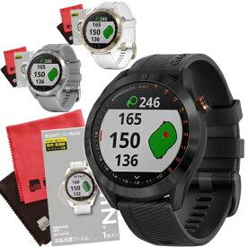 GPSゴルフナビ GARMIN(ガーミン)010-02140-2 Approach S40 &保護フィルム&マイクロファイバー3点セット(国内正規品)(カラー選択式)(GPSゴルフウォッチ・ゴルフナビ)