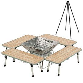 ロゴス LOGOS the ピラミッドTAKIBI L&Life 囲炉裏ラックテーブル&アイアンクワトロポッド 3点セット(81064162+81064137+81064136)(焚き火3点セット)(ラッピング不可)