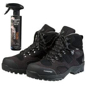 CARABAN(キャラバン)トレッキングシューズ C1_02S(941:ブラック/シルバー)&撥水剤セット(登山靴)(ラッピング不可)