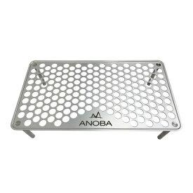 ANOBA アノバ ULソロテーブル パンチング AN001(収納袋付き)(アウトドアテーブル)