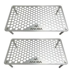ANOBA アノバ ULソロテーブル パンチング AN001(収納袋付き) 2個セット(アウトドアテーブル)