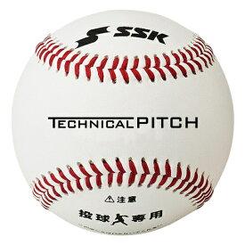 エスエスケイ テクニカルピッチ SSK TECHNICAL PITCH(TP001)(野球/投球練習)(硬式野球ボール型)