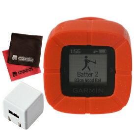 SSK×GARMIN Swing Coach(スイングコーチ)010-01845-40&エレコム キューブ型AC充電器&マイクロファイバークロス 3点セット(野球/ソフトボール)(バッティング練習)(エスエスケイ×ガーミン)
