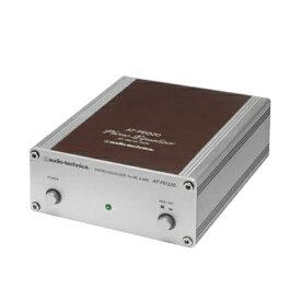 オーディオテクニカ フォノイコライザー AT-PEQ20 [オーディオ機器][audio-technica]