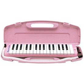 全音 zen-on 鍵盤ハーモニカ バンビーナ メロディーホーン BMH-32 ピンク【ピアニカ・メロディオンをお探しの方にオススメ】(ラッピング不可)