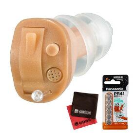 (※非課税)補聴器 耳あな 補聴機 オンキョー OHS-D21L (左耳用)&当社オリジナルクロス&電池 セット