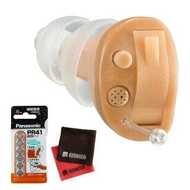(非課税)補聴器 オンキョー OHS-D21R (右耳用)当社オリジナルクロス 予備電池 セット