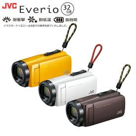 JVC ビデオカメラ エブリオ GZ-F270 ビクター (ムービーカメラ) ハイビジョンメモリームービー Everio ブラウン or ホワイト入学式 入園式 運動会 イベント スポーツ 動画撮影 デジタルビデオカメラ 発表会