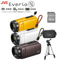 【スタート4点セット】 JVC ビデオカメラ エブリオ GZ-F270 ビクター ムービーカメラ Everio ブラウン or ホワイト 運…