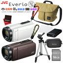 【かわいいショルダーバッグ付き】 JVC ビデオカメラ エブリオ GZ-F270 ビクター ムービーカメラ Everio ブラウン or …
