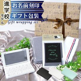 Az sx4900 カシオ 英語学習コンテンツを強化した高校生向け電子辞書など13機種
