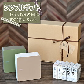 テプラPRO MARK シンプルギフト (テプラプロ マーク SR-MK1 ベージュ or カーキ&テープ白・透明・柄 合計5種&電池&アダプタ&バッグセット) キングジム ラベルプリンター ラベルライター テープライター テーププリンター シール 名前 スマホ アプリ
