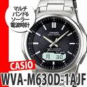【国内正規品】CASIO カシオ WAVE CEPTOR ウェーブセプターWVA-M630D-1AJF[WVAM630D1AJF] 【マルチバンド6 ソーラー…