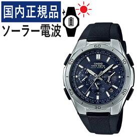 【国内正規品】 CASIO(カシオ) 【腕時計】 WVQ-M410-2AJF WAVE CEPTOR[ウェーブセプター][WVQM4102AJF]【タフソーラー 電波時計 樹脂バンド 多針アナログ メンズ】
