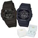 【専用ペア箱付きセット】 【国内正規品】 CASIO(カシオ) 【腕時計】 GW-M5610-1BJF G-SHOCK メンズ・BGD-5000MD-1JF BABY-G レディース・カシオ専用ペア箱