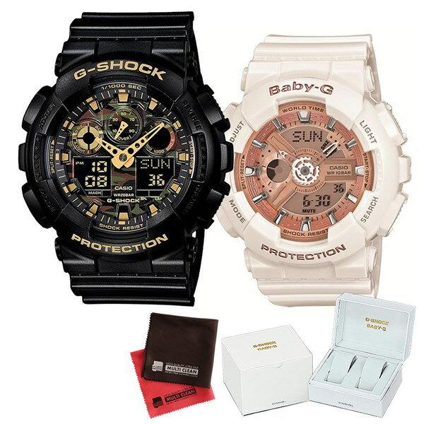 【セット】 [カシオ]CASIO 腕時計 GA-100CF-1A9JF メンズ・BA-110-7A1JF レディース・専用ペア箱(Gショック& ベビーG)・マイクロファイバークロス 2枚セット V-81776 GA100CF1A9JF BA1107A1JF [クオーツ]