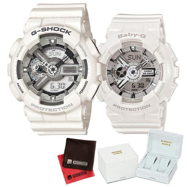 【セット】 [カシオ]CASIO 腕時計 GA-110C-7AJF メンズ・BA-110-7A3JF レディース ・専用ペア箱(Gショック& ベビーG)・マイクロファイバークロス 2枚セット V-81776 GA110C7AJF BA1107A3JF [クオーツ]
