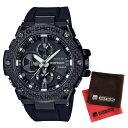 【セット】【国内正規品】[カシオ]CASIO 腕時計 GST-B100X-1AJF [ジーショック]G-SHOCK メンズ Bluetooth対応 G-STEEL クロノグラフ[GSTB100X1AJ