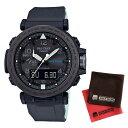 【9月新商品】【セット】【国内正規品】[カシオ]CASIO 腕時計 PRG-650Y-1JF [プロトレック]PROTREK メンズ[PRG650Y1JF]&クロス2枚セット【樹脂バンド ソーラー ア