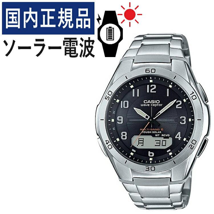 【国内正規品】[カシオ]CASIO 腕時計 WVA-M640D-1A2JF [ウェーブセプター]WAVE CEPTOR メンズ【ステンレスバンド 電波ソーラー アナデジ表示】