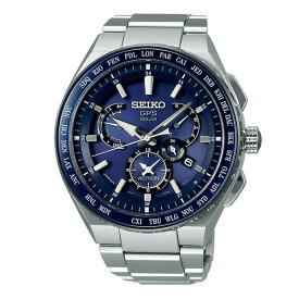 (国内正規品)(セイコー)SEIKO 腕時計 SBXB155 (アストロン)ASTRON メンズ【ソーラー電波 多針アナログ表示】