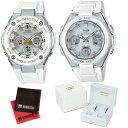【電波ソーラーペアBOXセット】【国内正規品】CASIO 腕時計 GST-W300-7AJF [ジーショック]メンズ G-STEEL &MSG-W100-…