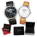 (セット)(国内正規品)(シチズン)CITIZEN 腕時計 KP2-311-90 メンズ・KP2-418-22 レディース (アウトドアプロダクツ)OUTDOOR PRODUCTS OPPIDUM 4