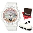 【セット】【国内正規品】(カシオ)CASIO 腕時計 BGA-250-7A2JF (ベビーG)BABY-G レディース Beach Traveler Series&腕時計ケース1本用 ホワイト・クロス2枚(樹脂バンド クオーツ アナデジ)