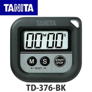 タニタ デジタルタイマー 丸洗いタイマー100分計 TD-376 (ブラック)[TD376][TANITA]