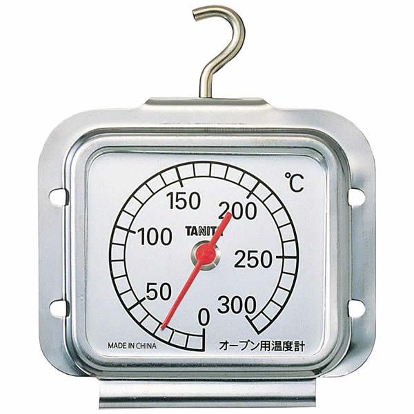 タニタ オーブン用温度計 オーブンサーモ 5493 (クロム)[TANITA]